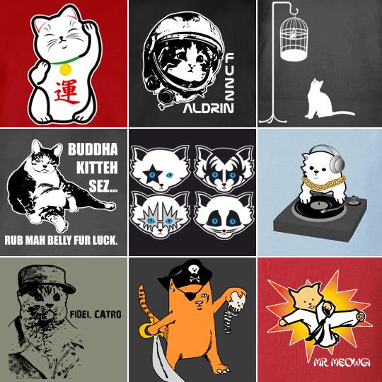 Bonus moderncat Giveaway: Way Cool Kitty Tees