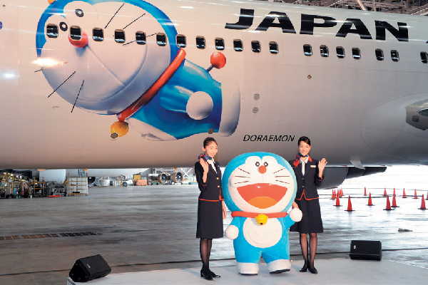 Doraemon.
