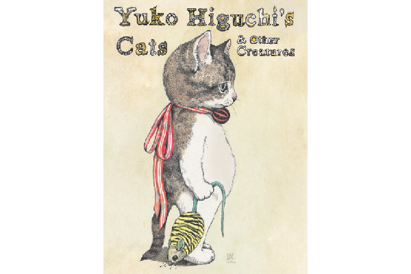 Yuko Higuchi's Cats & Other Creatures.